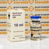 Nandrolone Decanoate 200 mg Moldavian Pharma