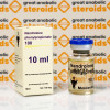 Nandrolone Phenilpropionate 100 mg Moldavian Pharma