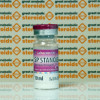 SP Stanoject 50 mg SP Laboratories